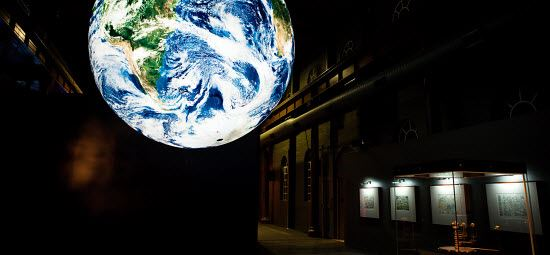 Newcastle Museum Earth Ball